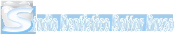 Studio Dentistico Dottor Luigi Russo – Rivolta D'Adda